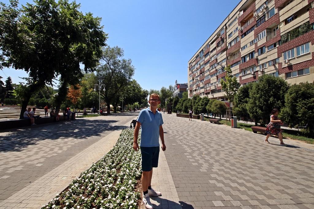 Fußgängerzone in Almaty