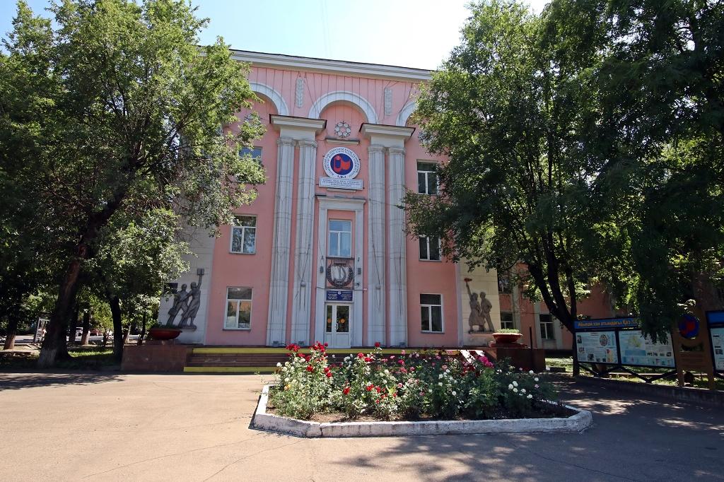 Universitätsgebäude in Almaty