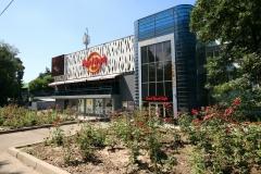 Hard Rock Cafe Almaty