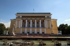 Abai-Opernhaus in Almaty