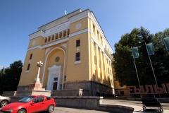 Kasachische Akademie der Wissenschaften