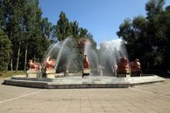 Brunnen Orientalischer Kalender