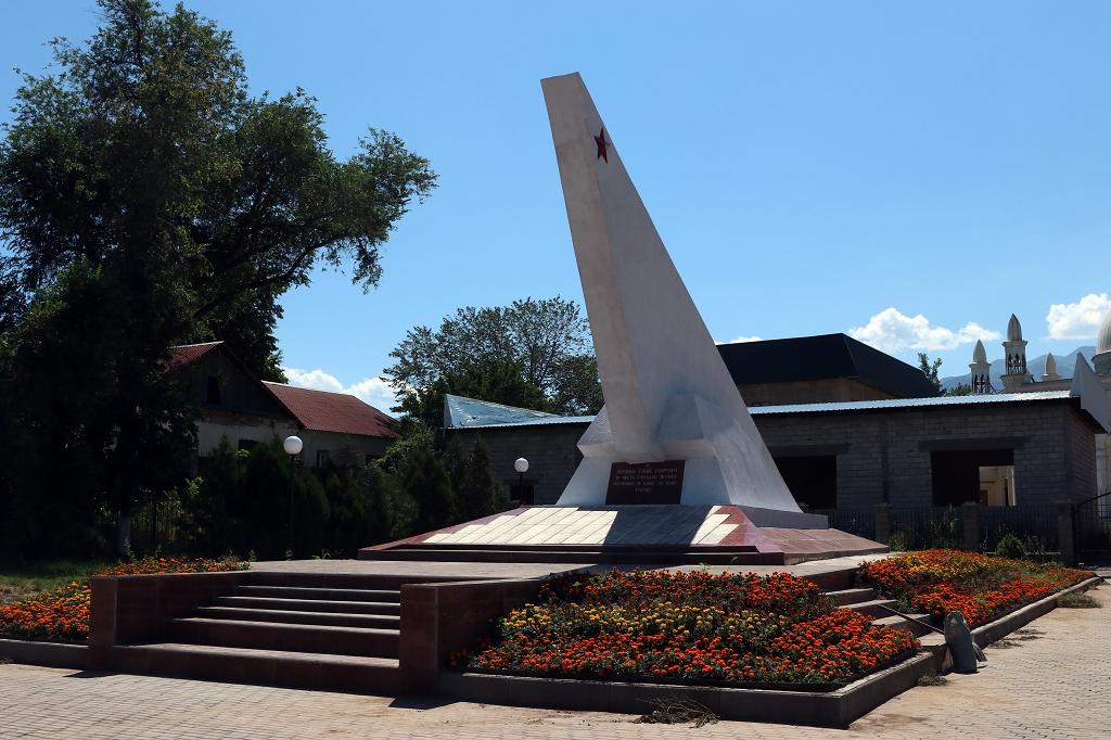Denkmal in einem kleinen Park