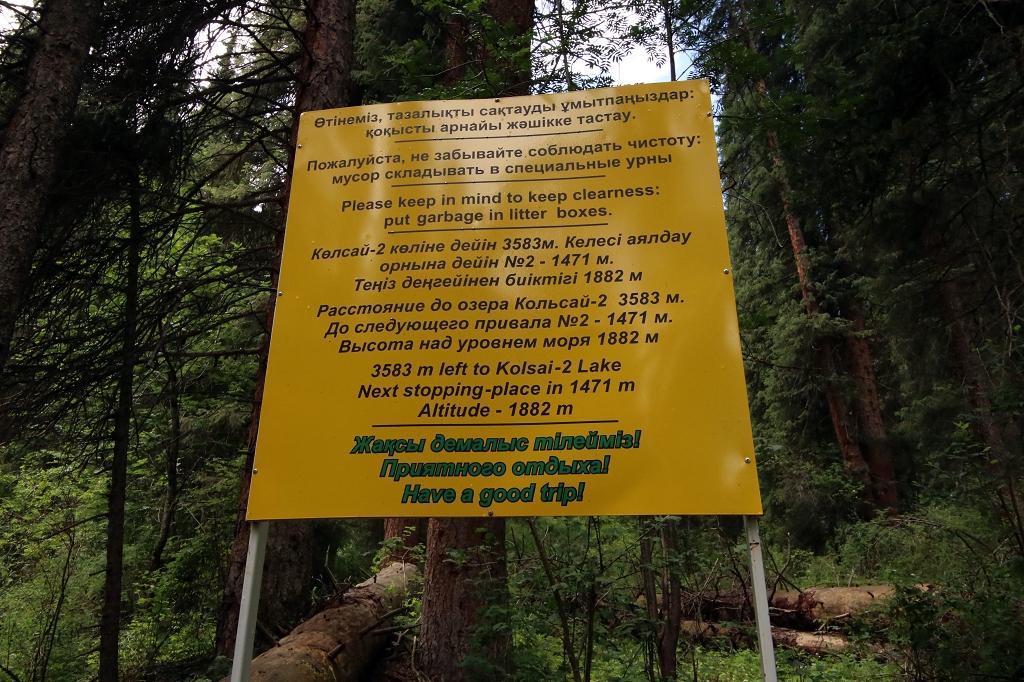 Erster Picknickplatz auf 1.882 Metern Höhe