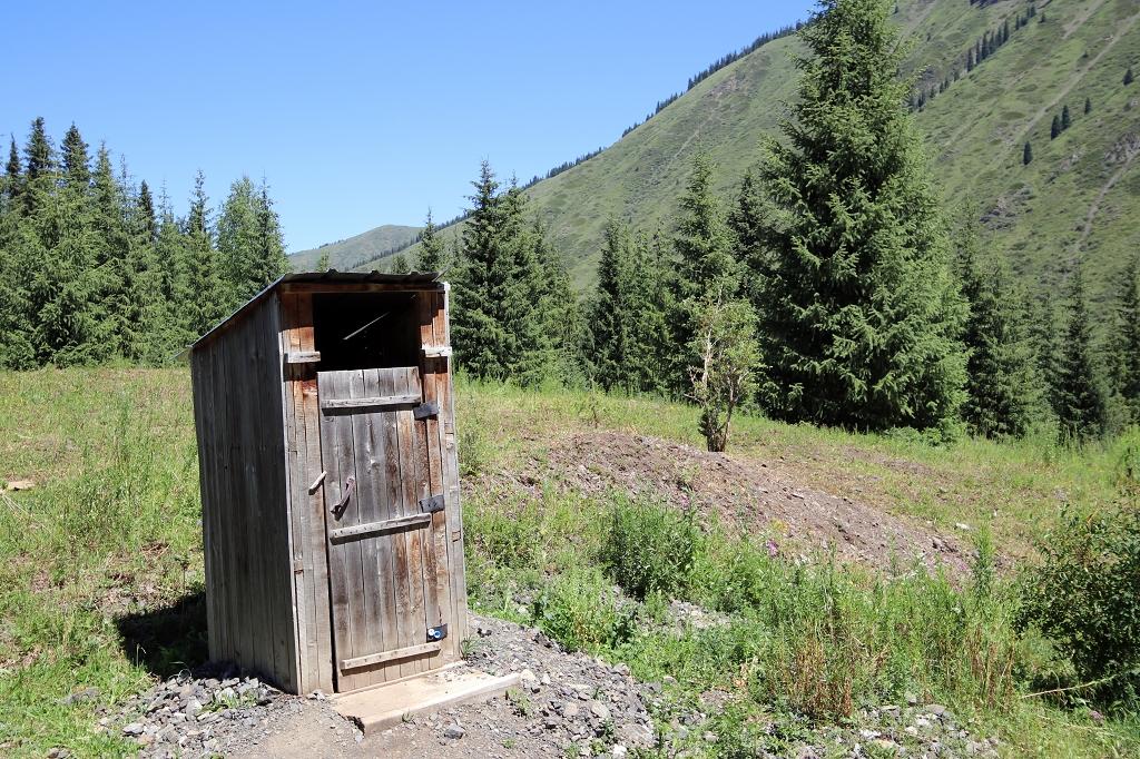 Typische kasachische Toilette