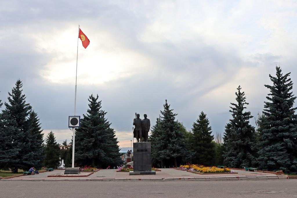 Tsentral'nyy Skver G. Karakol Park