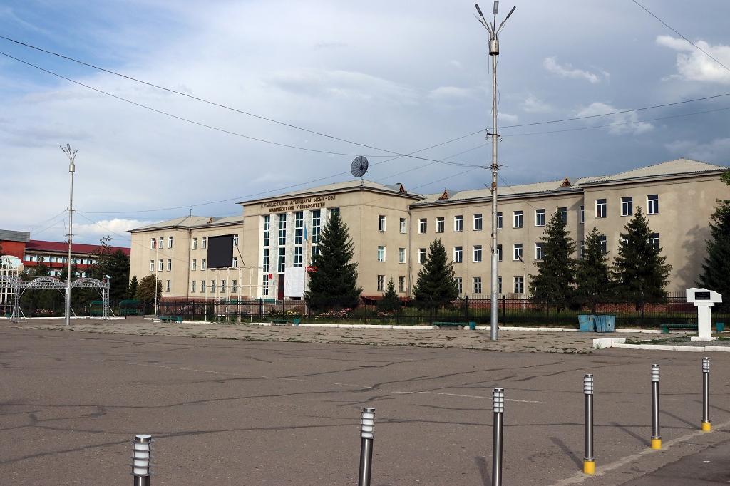 Universität von Karakol