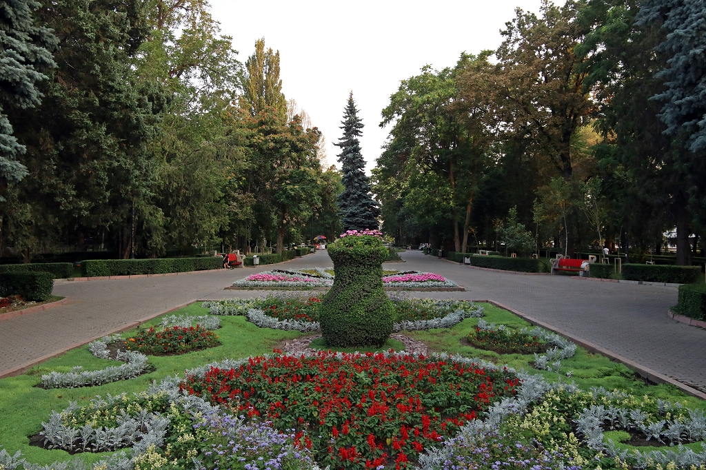 Oak Park in Bishkek